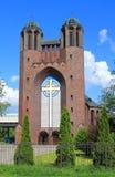 Orthodoxe Heilige Dwarskathedraal Stock Foto's