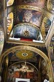 orthodoxe intérieur de cathédrale Photographie stock