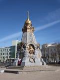 Orthodoxe kapel in geheugen van de dood van Russische grenadiers in de slag van Plevna Stock Foto's