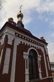 Orthodoxe Kapelle Lizenzfreies Stockfoto