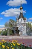 Orthodoxe Kapelle und Brunnen in Jekaterinburg Stockfotos