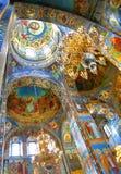 Orthodoxe kathedraal royalty-vrije stock afbeelding