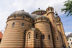 Orthodoxe Kathedraalarchitectuur in Sibiu in Roemenië Royalty-vrije Stock Afbeeldingen