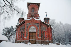 Orthodoxe Kathedrale Stockfoto