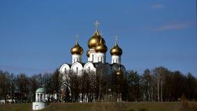 Orthodoxe Kathedrale Lizenzfreies Stockfoto