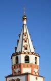 Orthodoxe Kathedrale in Irkutsks Stockbild