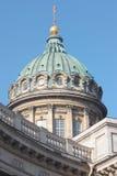 Orthodoxe Kathedrale Kasans St Petersburg, Russland Stockbild