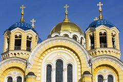 Orthodoxe Kathedrale mit fünf Hauben Stockbilder