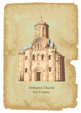 Orthodoxe kerk. vector illustratie