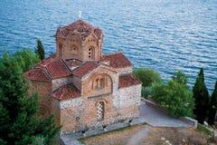 Orthodoxe kerk bij Meer Ohrid Stock Afbeeldingen