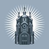 Orthodoxe Kerk met zonsopgang bij de rug royalty-vrije illustratie