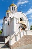 Orthodoxe kerk ter ere van het pictogram van de Moeder van God Derzha Royalty-vrije Stock Afbeelding