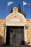 Orthodoxe kerk van het Eerste Mirakel (Huwelijkskerk), Nazareth, Stock Afbeeldingen
