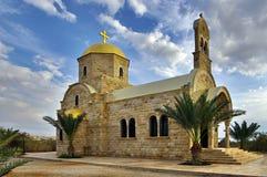 Orthodoxe Kerk van St John Doopsgezind, Jordanië. Stock Foto's