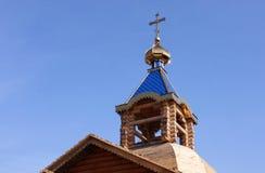Orthodoxe Kirche Lizenzfreies Stockbild