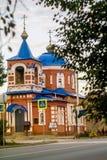 Orthodoxe Kirche der heiligen Jungfrau in der Stadt von Medyn, Kaluga-Region (Russland) Lizenzfreie Stockfotos