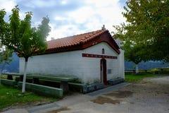 Orthodoxe Kirche des Heiligen Pavlo in Saloniki, GR Lizenzfreie Stockfotos