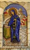 Orthodoxe Kirche Sveta Petka Mosaikportrait Lizenzfreies Stockfoto