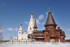 Orthodoxe Kirchen Lizenzfreie Stockfotos