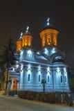 Orthodoxe Roemeense kerk Royalty-vrije Stock Foto's