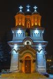 Orthodoxe rumänische Kirche Stockfotografie