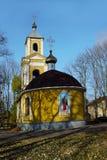Orthodoxe tempel, aard Royalty-vrije Stock Afbeeldingen