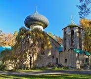 Orthodoxe tempel, aard Royalty-vrije Stock Fotografie