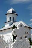 Orthodoxes ernstes Kreuz Stockbild