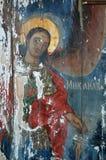Orthodoxes Fresko Lizenzfreie Stockbilder