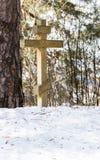 Orthodoxes Gedenkkreuz Stockbild