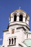 Orthodoxes Goldkreuz lizenzfreie stockbilder