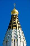 Orthodoxes Kirche Lizenzfreies Stockfoto
