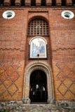 Orthodoxes Kloster Suprasl, Front Entrance Lizenzfreies Stockfoto