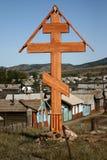Orthodoxes Kreuz stockfotos