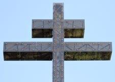 Orthodoxes Kreuz auf einem Hügel in Sochi Lizenzfreies Stockfoto