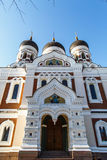 Orthodoxy Cathedral Royalty Free Stock Photo