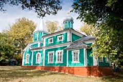Orthodoxy church Royalty Free Stock Photos