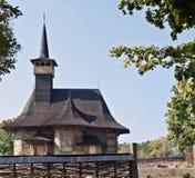 Orthodoxy church Royalty Free Stock Image
