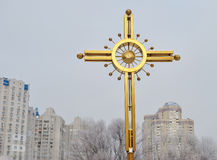 Orthodoxy church Royalty Free Stock Photography