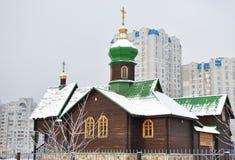 Orthodoxy kerk Stock Afbeeldingen