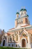 Orthodoxy kyrkliga trevliga Frankrike Royaltyfria Bilder