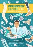 Orthopädische Medizin und Doktor, gemeinsame Behandlung lizenzfreie abbildung
