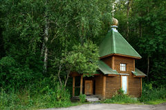 Ortodoksalna kaplica na źródle Zdjęcia Stock