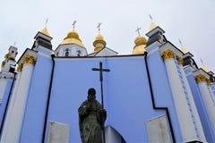 Ortodoksalna katedra Zdjęcia Royalty Free