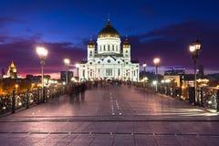Ortodoksalna katedra Chrystus wybawiciel, Moskwa, Rosja Obrazy Royalty Free