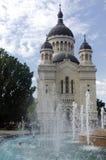 Ortodoksalna katedra, Cluj Napoca, Rumunia Obraz Royalty Free