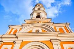 Ortodoksalnego kościół fasada Obrazy Royalty Free