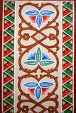 Ortodoksalnego kościół szczegóły Fotografia Stock