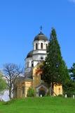Ortodoksalny Bułgarski kościół Zdjęcia Royalty Free