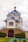 Ortodoksalny Chrześcijański monaster Zdjęcia Royalty Free